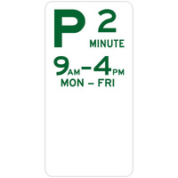 2 Minute Parking
