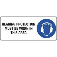 450x200mm - Poly - Hearing Protection Must be Worn in This Area