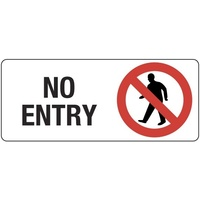 No Entry (Landscape)